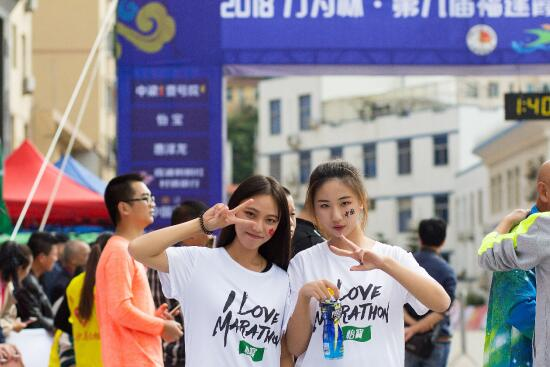 2018福建霞浦(三沙)国际山地马拉松圆满收官